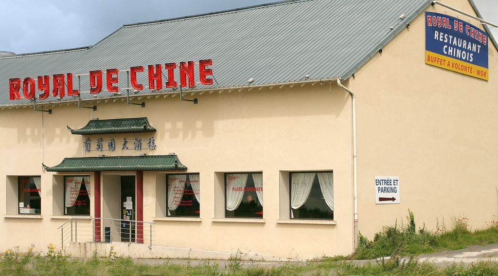 Restaurant le royal de chine restaurant 54400 cosnes et romain site officiel du tourisme - Eco cuisine longwy ...