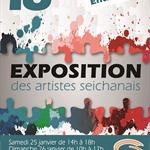 Nancy : EXPOSITION 18EME EDITION DES ARTISTES SEICHANAIS