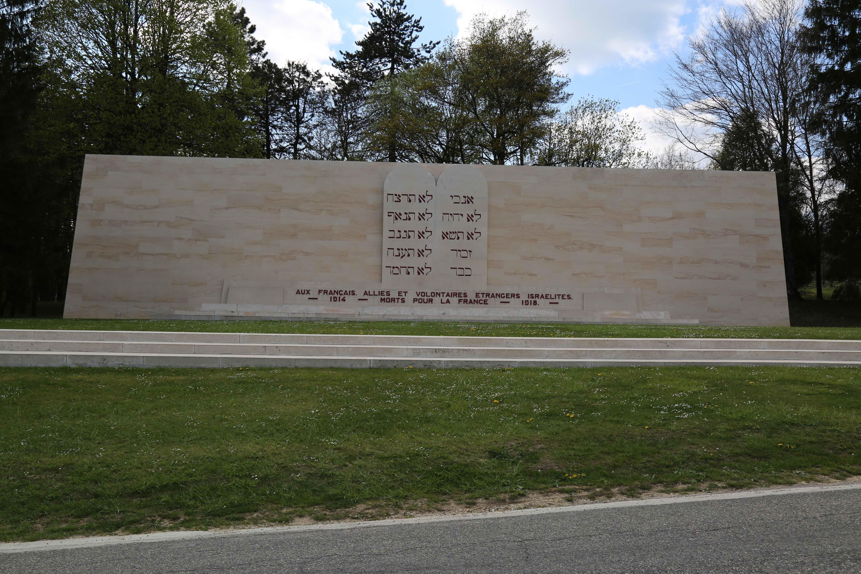 MONUMENT ISRAÉLITE