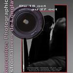 Nancy : RENCONTRES PHOTOGRAPHIQUES TRANSFRONTALIÈRES