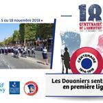 Nancy : EXPOSITION - CENTENAIRE DE L'ARMISTICE